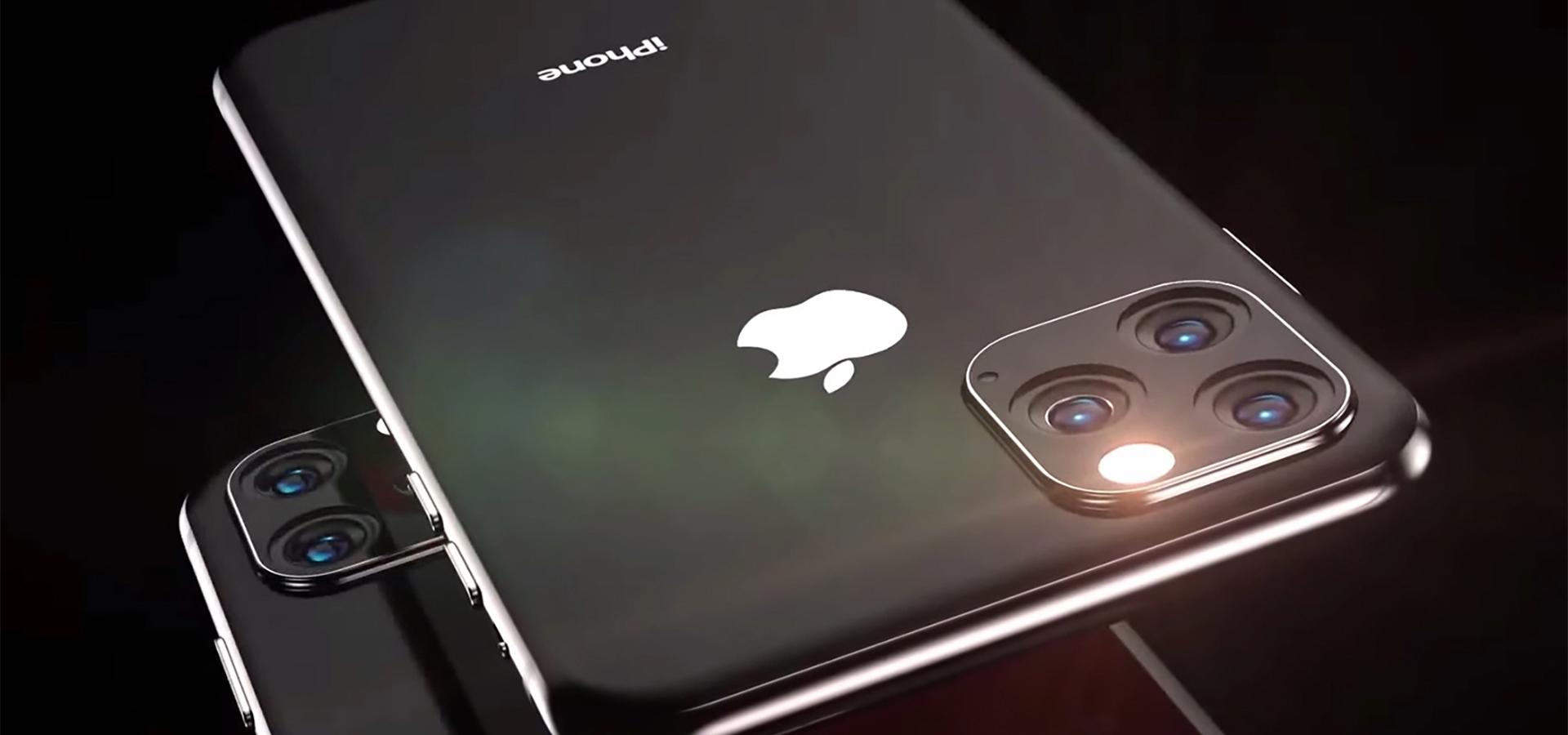 iPhone 11 48